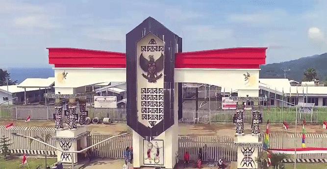 Gerbang Perbatasan RI - PNG